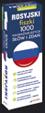Rosyjski fiszki 1000 najwa�niejszych s��w i zda� dla pocz�tkuj�cych