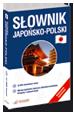 S�ownik japo�sko-polski